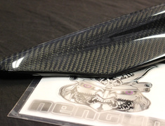 BNR34 - Twill Weave Carbon Fibre Black (Not Sapphire Finisher)