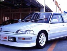 Civic - EF9 - Front Lip Spoiler - Material: FRP - Colour: Unpainted - AH-H2