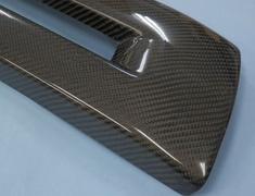 Kansai Service - Carbon Bumper Protector