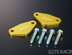 J's Racing - Adjuster Plate