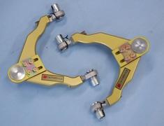 IFAK12001 Ikeya Formula - Front Upper Arm