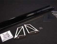 Integra Type R - DC2 - Height: 235mm - 321 821 HJD