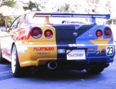 Skyline GT-R - BNR34 - Pieces: 1 - Pipe Size: 80mm - Tail Size: 112mm - 480-15097