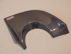 Lancer Evolution IX - CT9A - Muffler Cover - ER-2