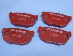 Silvia - S14 S1 - 44060-RRS50 Nissan - Silvia S14/S15 - Rear