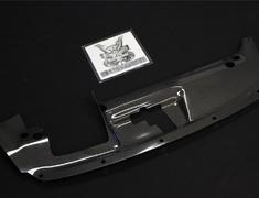 S2000 - AP1 - Honda - S2000 AP1 - Pre-cut for intake duct - CCP-S1-C