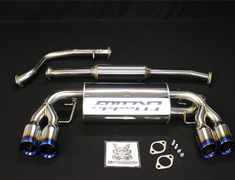 86 GT - ZN6 - VER.3 (Only fits TRD Rear Bumper) - Pipe Size: 60mm (x2) - Tail Size: 102mm (x4) - 10110733