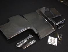 RX-7 - FD3S #2 - D0-022030-12C - Mazda - RX7 - FD3S - Diffuser-Pro - Carbon