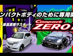 Cusco - Compact Zero-1
