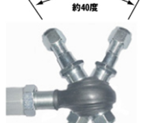 Nagisa Auto - Super Tie Rod End