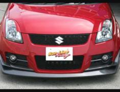 Swift Sport - ZC31S - Front Half Spoiler - Construction: Carbon Fibre - Front Spoiler - CFRP