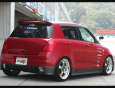 Swift Sport - ZC31S - Full 3 Part Kit - Construction: Carbon Fibre - Kit - CFRP