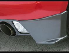 Swift Sport - ZC31S - Rear Under Fin - Construction: Carbon Fiber - Rear Under - CFRP