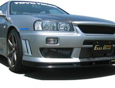 East Bear - Front Spoiler - R34 - Aero Form Bumper