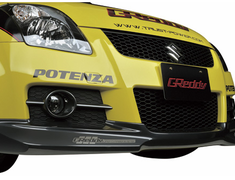 Trust - Greddy - New Aero - Suzuki Swift