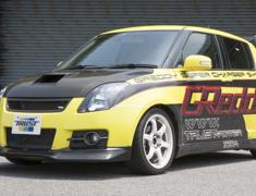17090004 - Suzuki - Swift - ZC31S - Front Lip Ver.2
