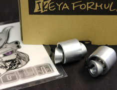 Ikeya Formula - Rear Knuckle Pillow Bush