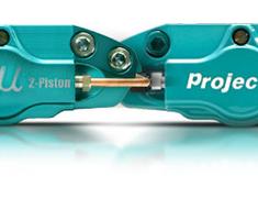 Project Mu - Racing Caliper - 2Pistons Rear