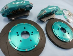Project Mu - Forged Sports - 4Pistons x 4Pads Slim