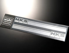 Universal - HKS STICKER STRIPE SILVER - Size: 230 x 23mm (x2) - Colour: Silver (brushed) - 51003-AK115