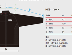 HKS - Light Jacket 801