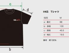 HKS - T-Shirt 801 - Sizing Chart