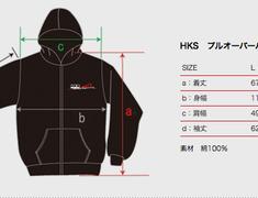 HKS - Jumper 801 - Sizing Chart