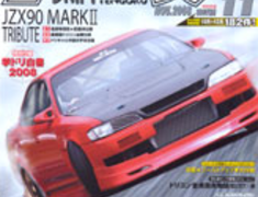 JDM Option - Drift Tengoku Magazine - Subscription