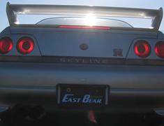 East Bear - Rear Wing + LED Stop Lamp - R33
