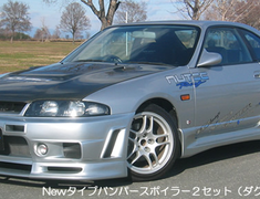 East Bear - N1 Type Bumper - R33