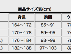 Ralliart Sizing Chart