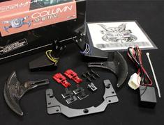 Z33 Nissan - 350Z - Z33 Colum Kit Uses the OEM Steering wheel