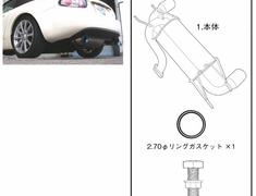 Trust - Greddy - Comfort Sports - GT Slash - Roadster