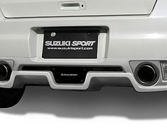 Suzuki Sport - Rear Under Diffuser