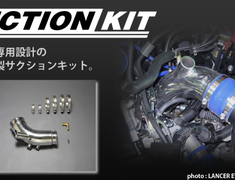 Blitz - Suction Kit
