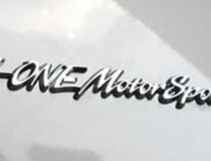 C-One - Emblem