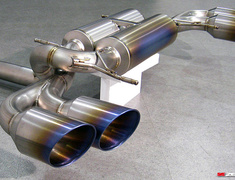 GT-R - R35 - Nissan GTR-R35 - FZ-Titanium Muffler