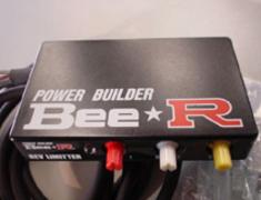 Bee R - Rev Limiter