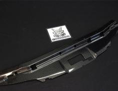 Skyline GT-R - BCNR33 - Material: Carbon Fibre - BCNR33 CFRP