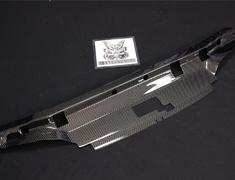 Skyline - R33 GTS-t - ECR33 - Material: Carbon Fibre - ECR33 S1 CFRP