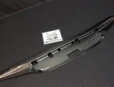 Skyline GT-R - BNR32 - Material: Carbon Fibre - BNR32 CFRP