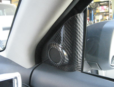 R's Racing Service - RRP Real Carbon Side Speaker Panel