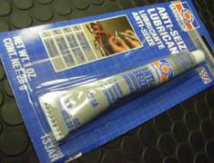 Garage HRS - Titanium Heat Shield - Lubricant