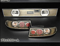 Behrman - Euro Tail - S14 LED
