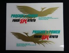 Side - 18x15 Side Sticker ( L / R ) - 18cm x 15cm