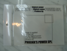 Phoenix Power - Combination Sticker