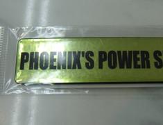 Phoenix Power - Emblem