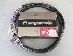 R's Racing Service - RRP Super ECU