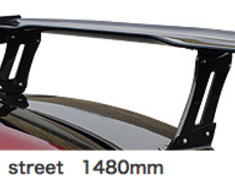 Varis - GT Wing - For Street - 1480mm