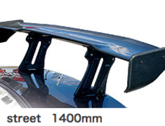 Varis - GT Wing - For Street - 1400mm